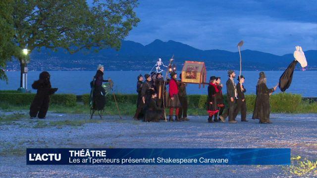 Shakespeare enflamme les arTpenteurs
