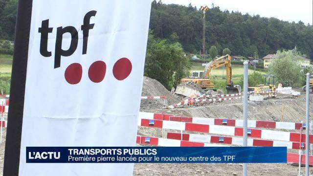 Première pierre lancée pour le nouveau centre des TPF