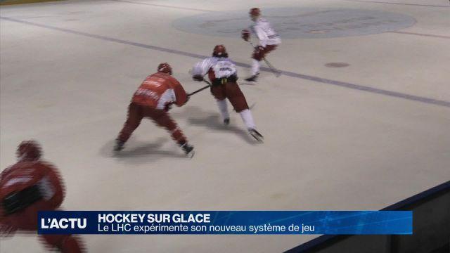 Le Lausanne HC expérimente son nouveau système de jeu
