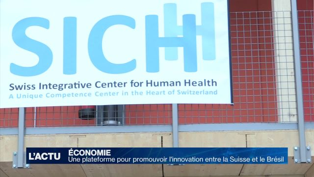 Une plateforme pour promouvoir l'innovation Suisse-Brésil