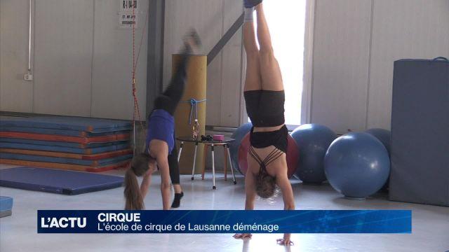 L'école de cirque de Lausanne déménage