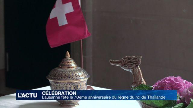 Lausanne célèbre le règne du roi de Thaïlande