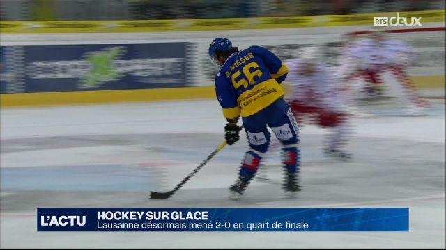 Hockey : Lausanne désormais mené 2-0 en 1/4 de finale