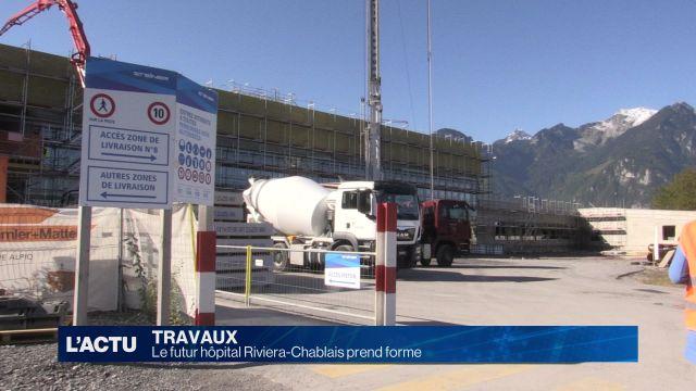 Le futur hôpital Riviera-Chablais à Rennaz prend forme