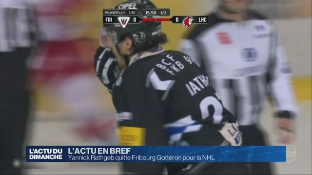 Yannick Rathgeb quitte Fribourg Gottéron pour la NHL.