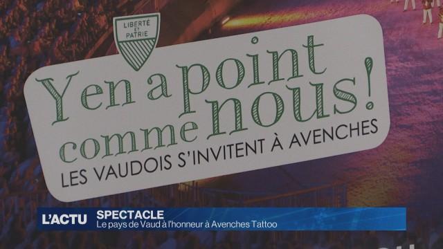 Avenches Tattoo met à l'honneur le pays de Vaud