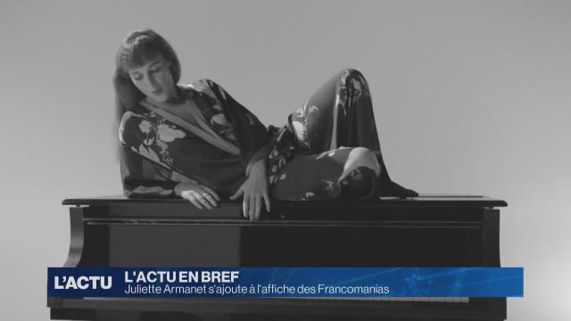 Juliette Armanet s'ajoute à l'affiche des Francomanias