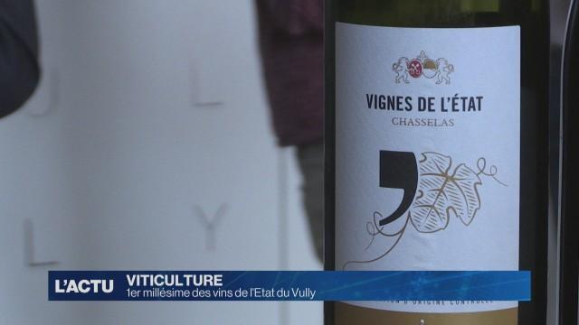 1er millésime des vins de l'Etat du Vully