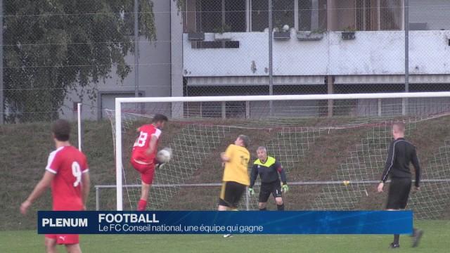 Le FC Conseil national, une équipe qui gagne