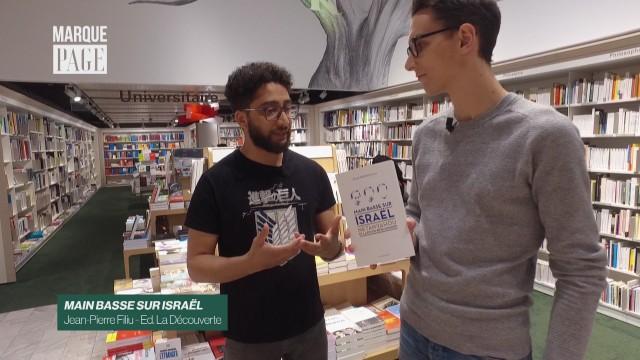 Main basse sur Israël