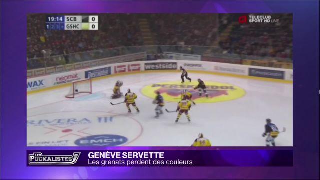 Genève-Servette : les grenats perdent des couleurs