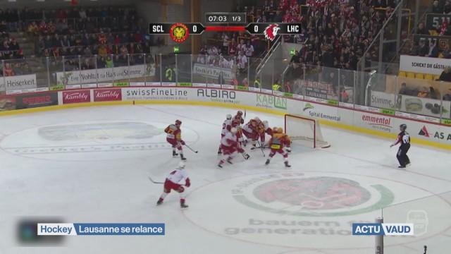 Le Lausanne HC se relance