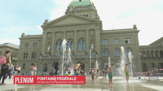 La fontaine de la Place fédérale rafraîchit les visiteurs
